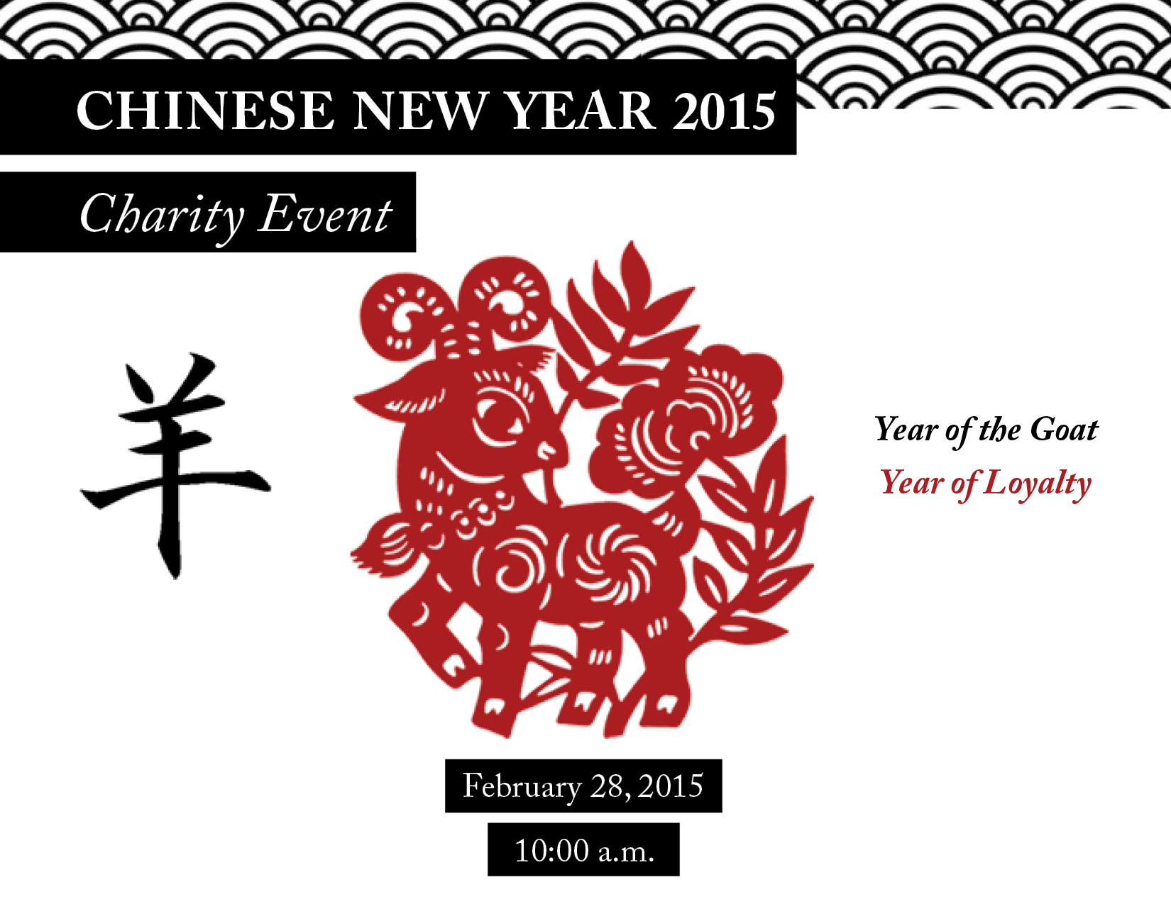 CHINESE_NEW_YEAR_CHARITY_EVENT.jpg
