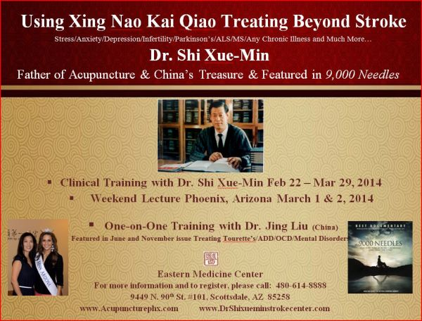 Acupuncture in Phoenix